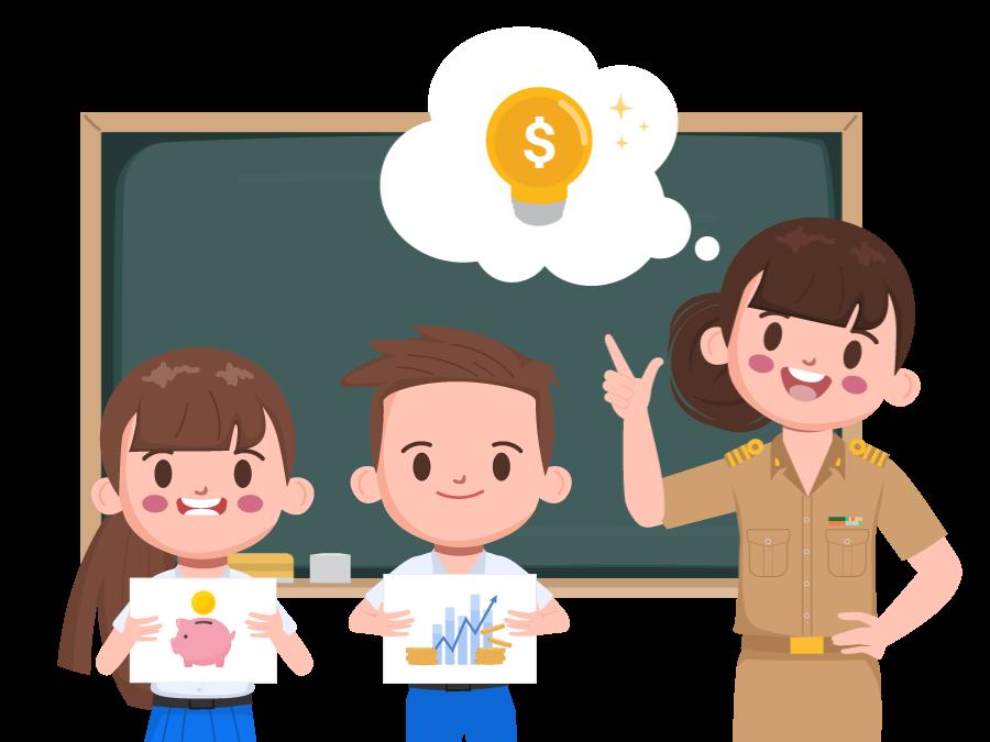moneyclass for school